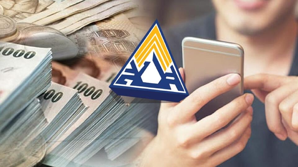 เงินเข้าวันนี้! www.sso.go.th จ่ายเยียวยาประกันสังคม ม.40 รอบ 2 คนละ 5,000 บาท