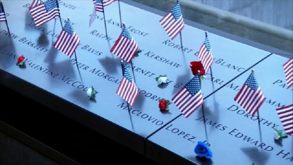เอฟบีไอเผยเอกสารลับ9/11 โยงซาอุฯเอี่ยวก่อการร้ายโจมตีสหรัฐ