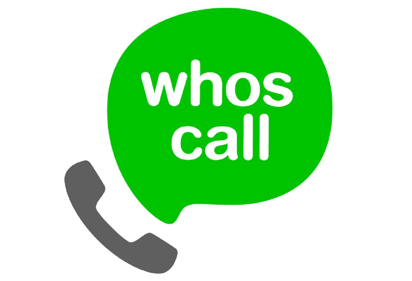 Whoscallเตือนยอดโทรศัพท์หลอกลวงพุ่งช่วงโควิด