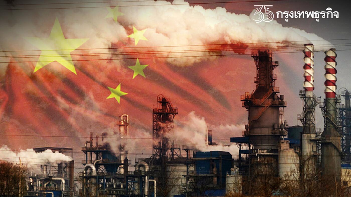 จีนเลิกหนุนโรงไฟฟ้าถ่านหิน-ตัวเปลี่ยนเกมCOP26