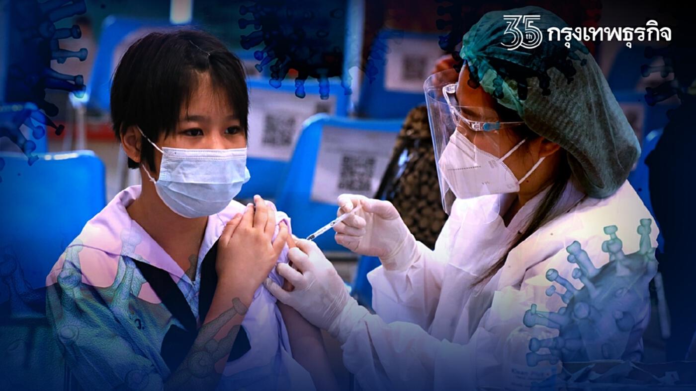คำแนะนำของแพทย์ การฉีดวัคซีนป้องกัน โควิด ในเด็ก