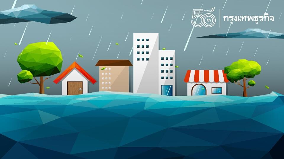 แนะ 6 วิธีเตรียมพร้อมก่อน 'น้ำท่วม' ทำยังไงให้ปลอดภัย?