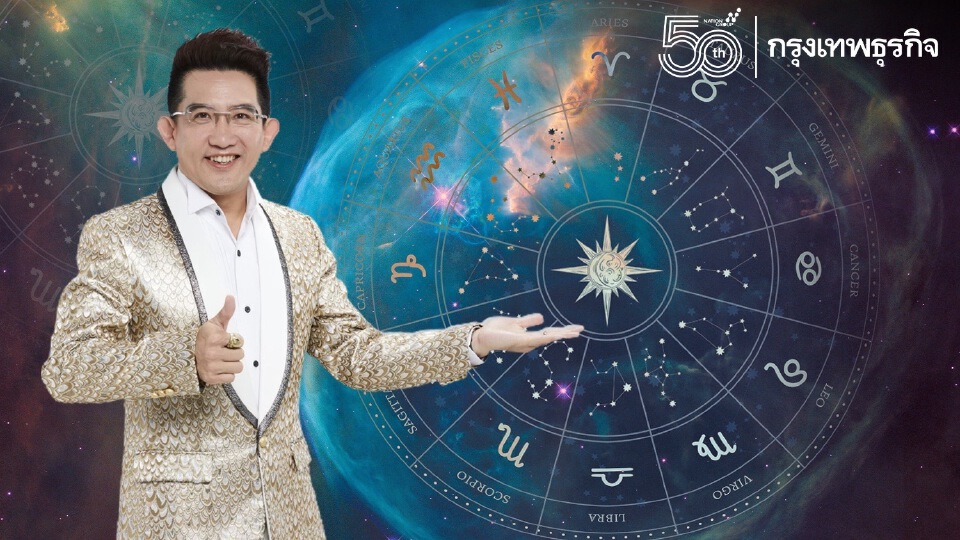 """วิธีไหว้รับ """"ดาวพฤหัสย้าย"""" 28 กันยายน 2564 พร้อมบอก 5 ราศี ดวงปังปุริเย่"""