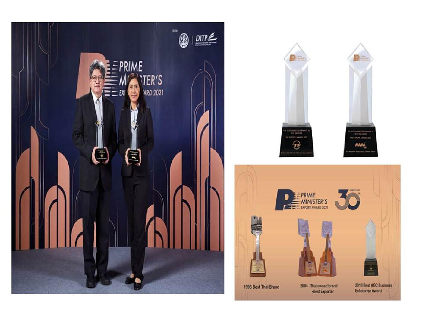 """""""ไทยเพรซิเดนท์ฟูดส์"""" คว้า 2 รางวัลเกียรติยศ """"Best Exporter"""" และ """"Best Thai Brand"""""""