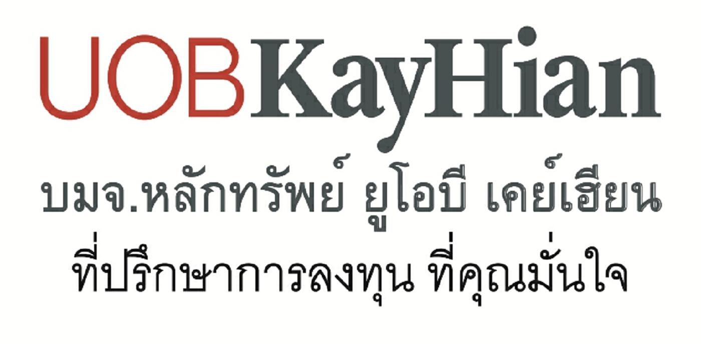 Report & Corporate News (21 กันยายน 2564)