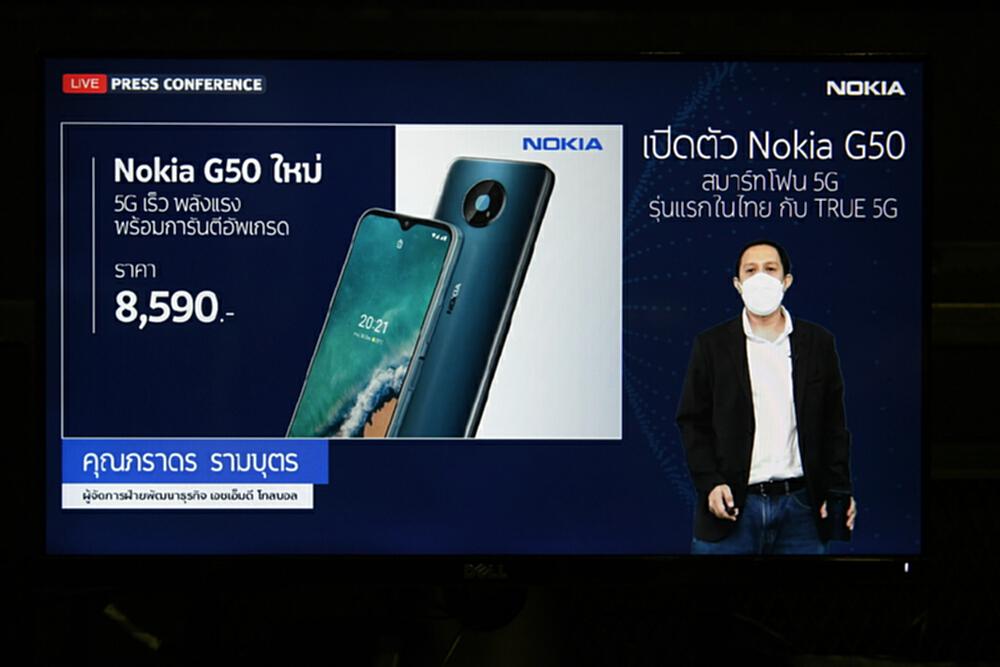 'โนเกีย' ส่งสมาร์ทโฟน 5G ราคาต่ำหมื่น ประเดิมตลาดไทย