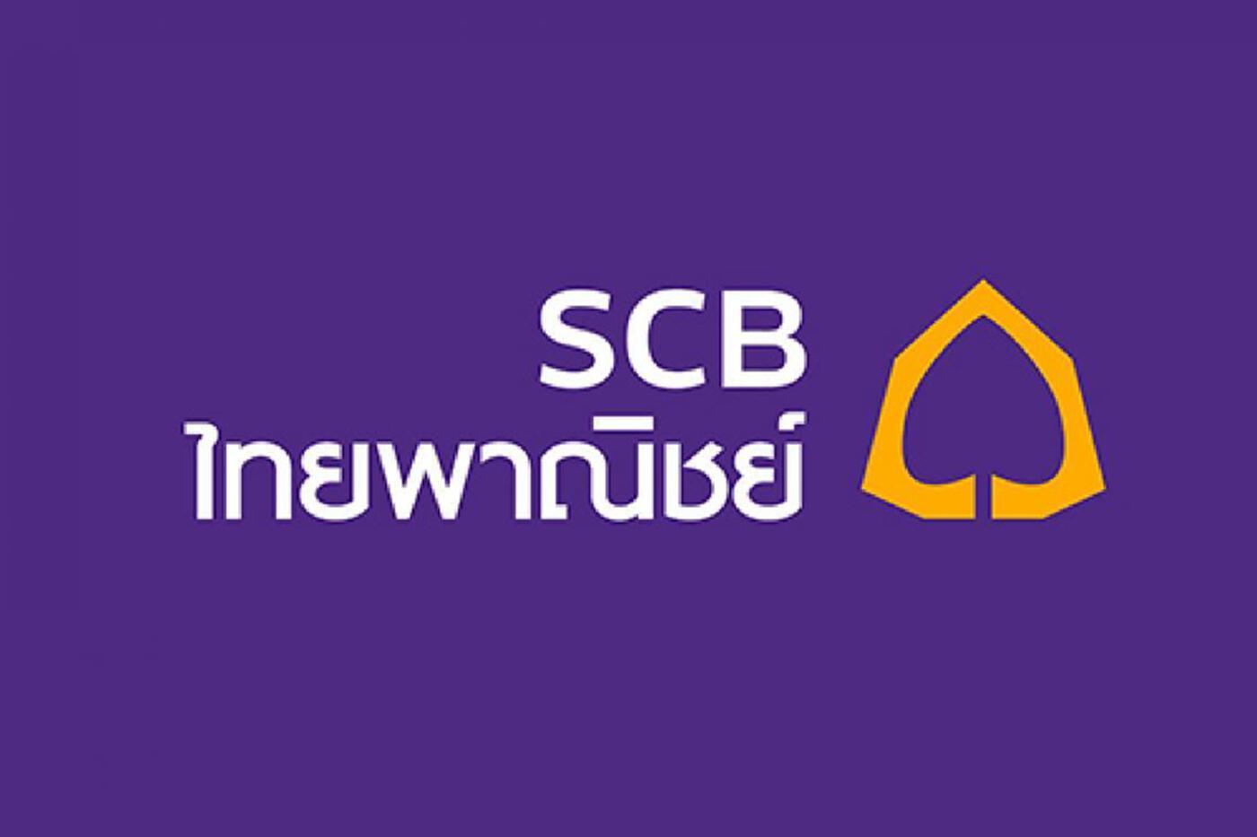 SCB ผนึก ADVANC รุกธุรกิจสินเชื่อผ่านดิจิทัลแพลตฟอร์ม