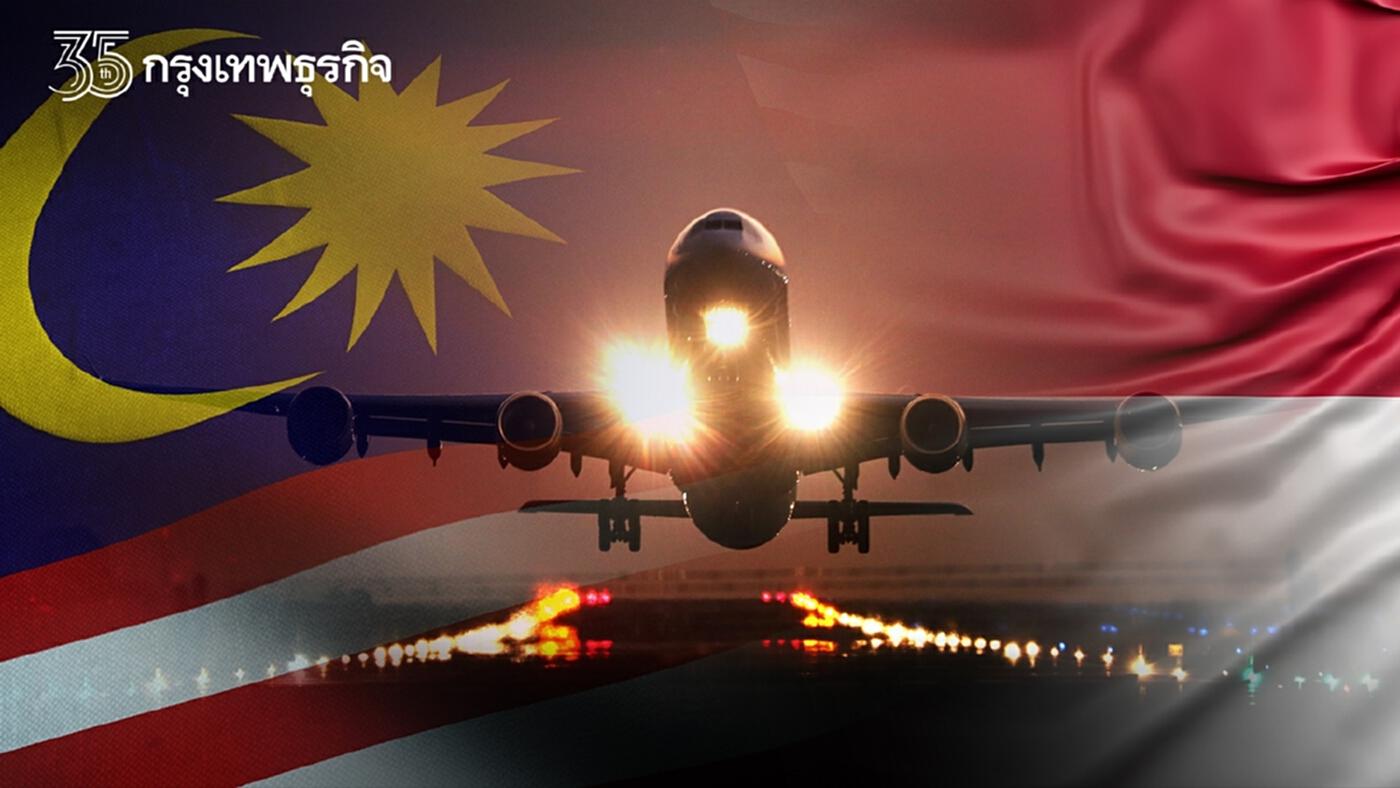 """""""ททท."""" ลุ้นปลดล็อกเดินทาง ดึงมาเลย์-อินโดเที่ยวไทยรับแผนเปิดประเทศ"""