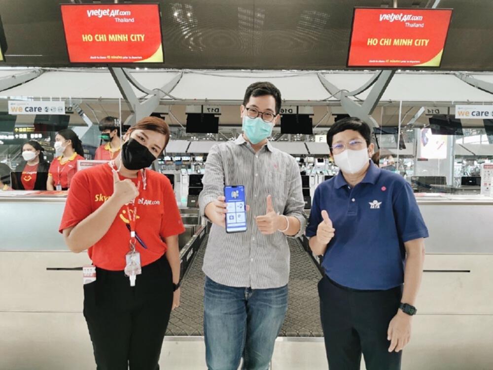 """""""ไทยเวียตเจ็ท"""" เชื่อมระบบ """"IATA Travel Pass"""" สำเร็จเป็นสายการบินแรกในไทย"""