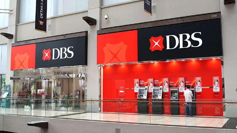ดีบีเอสตั้งเป้าเพิ่มสมาชิกแพลตฟอร์มซื้อ-ขายคริปโทเคอร์เรนซี