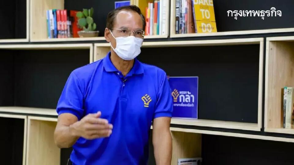 กรณ์-เชาว์ โชว์วิสัยทัศน์ สร้าง ดิจิทัลแพลตฟอร์มสัญชาติไทย