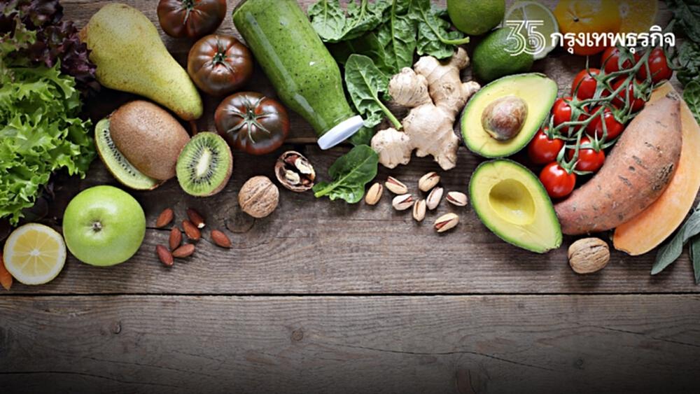 """""""Plant-based food"""" อาหารทางเลือก สู่เป้าลดโลกร้อน"""