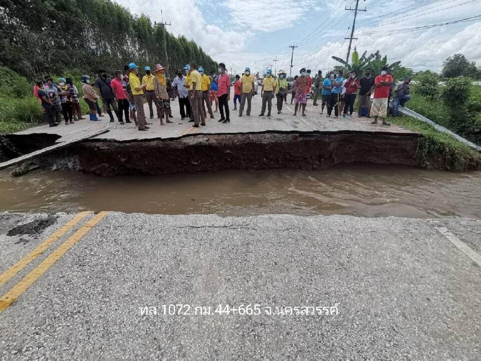 ทล. เผยพายุเตี้ยนหมู่ซัดถนนผ่านไม่ได้ 10 จังหวัด 45 แห่ง