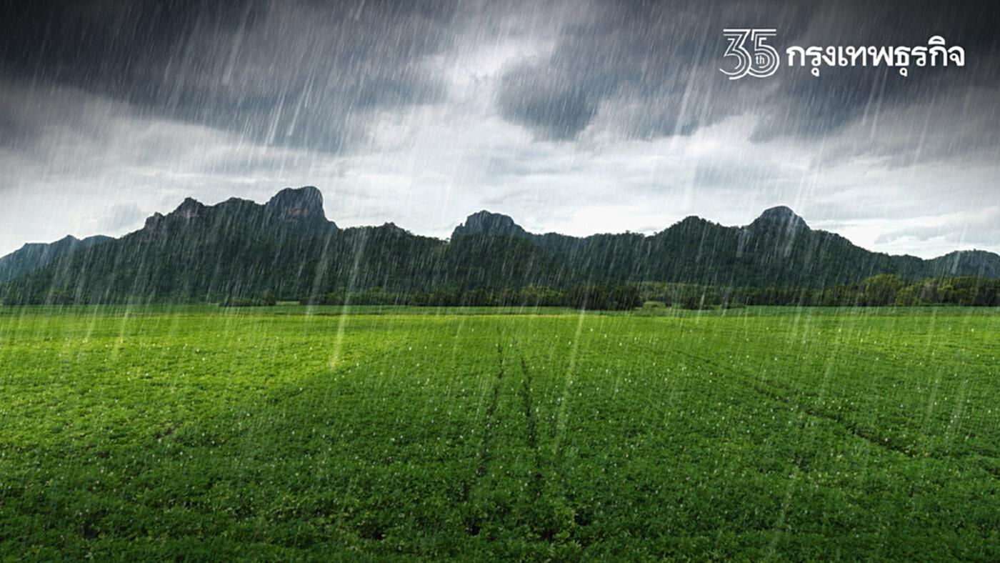 """""""กรมอุตุนิยมวิทยา"""" เตือนไทยตอนบนมีฝนเพิ่มขึ้น-ฝนตกหนักถึงหนักมากบางแห่ง"""