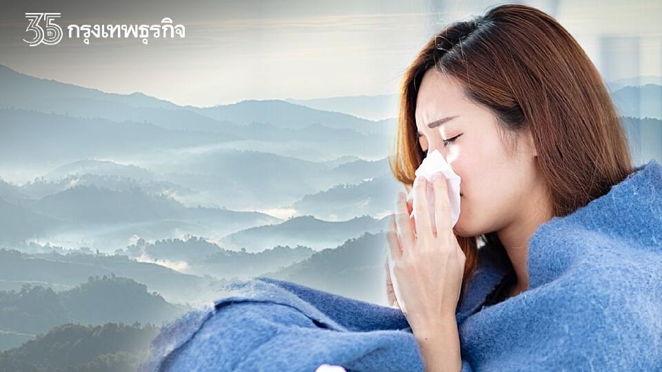 """คร. เฝ้าระวัง """"โรคไข้หวัดใหญ่"""" ชวน """"7 กลุ่มเสี่ยง"""" ฉีดวัคซีนป้องกัน"""