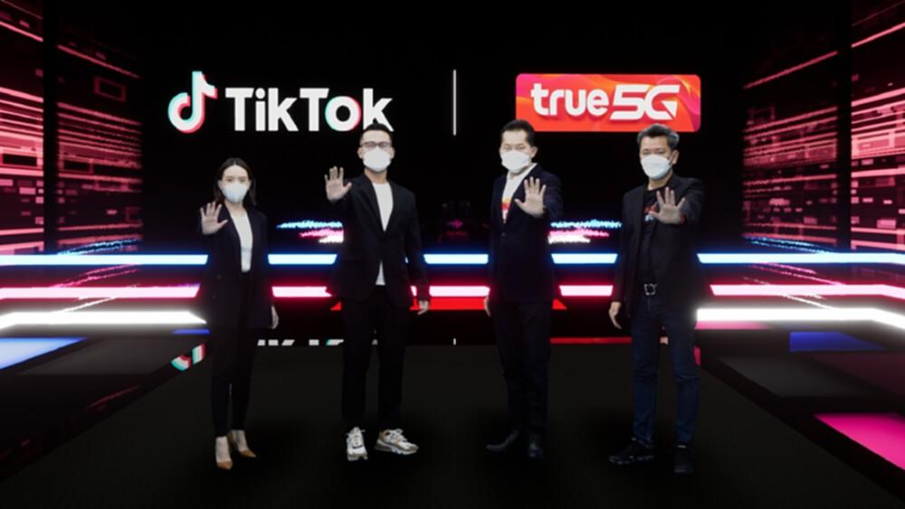 ทรู 5G ผนึก TikTok หนุนนอุตสาหกรรมคอนเทนต์
