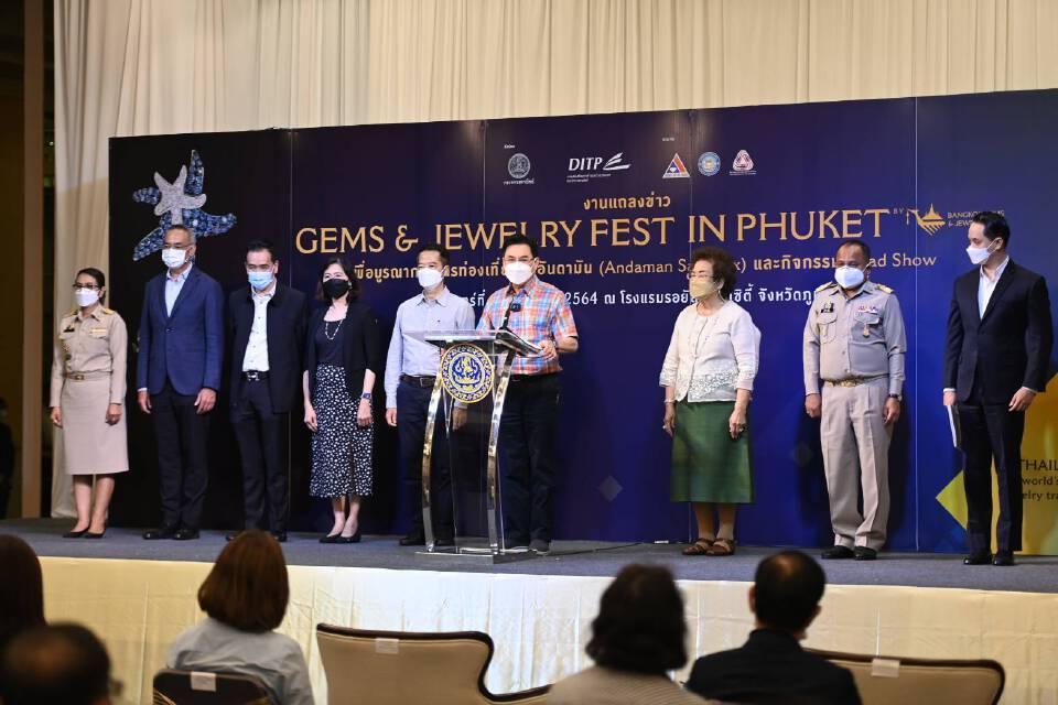 พาณิชย์จัดงาน Phuket Gems Fest ดึงผู้นำเข้า-นักท่องเที่ยว ช้อป เที่ยวภูเก็ต