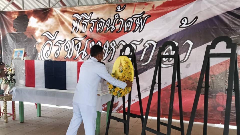"""""""ในหลวง"""" พระราชทานพวงมาลาแก่กำลังพลเสียชีวิตขณะปฏิบัติหน้าที่ จ.ปัตตานี"""