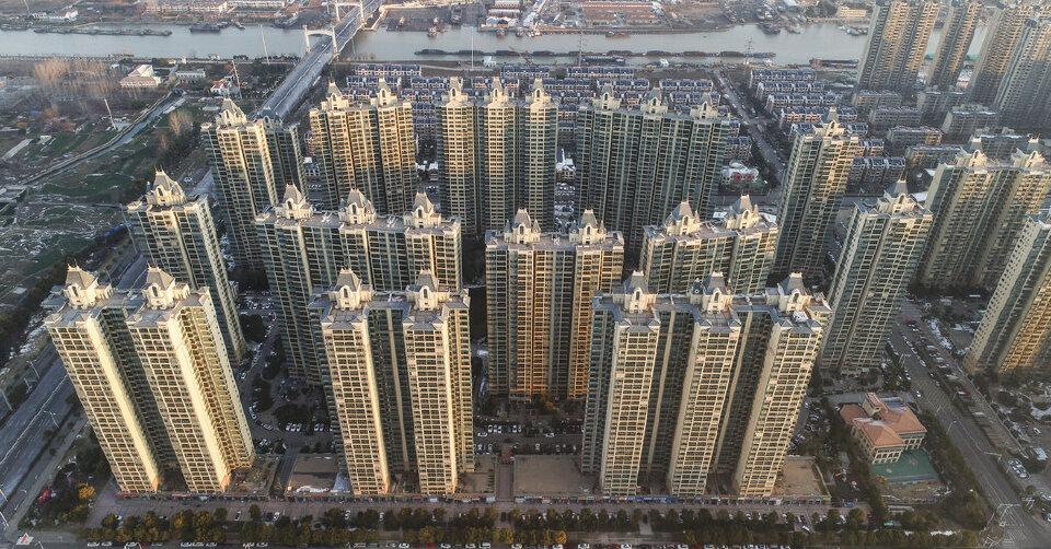 เอเวอร์แกรนด์ ขายหุ้นธนาคารเสิ้งจิงมูลค่า 1.5 พันล้านดอลล์ให้จีน