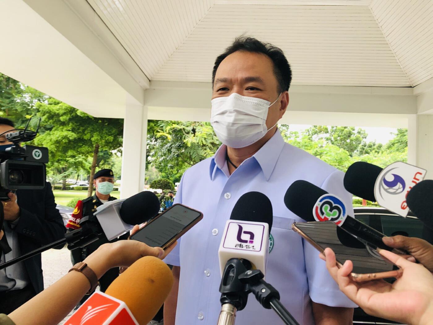 """สธ.ลั่น """"ไม่จริง"""" กรณีไทยไม่เซ็นรับวัคซีนไฟเซอร์ล็อต2สหรัฐบริจาค"""
