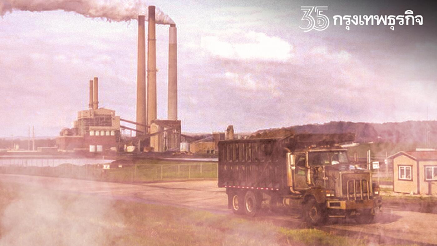 """WHO เตือนภัย """"อากาศเป็นพิษ"""" ปลิดชีพประชากรโลกปีละ 7 ล้านคน"""