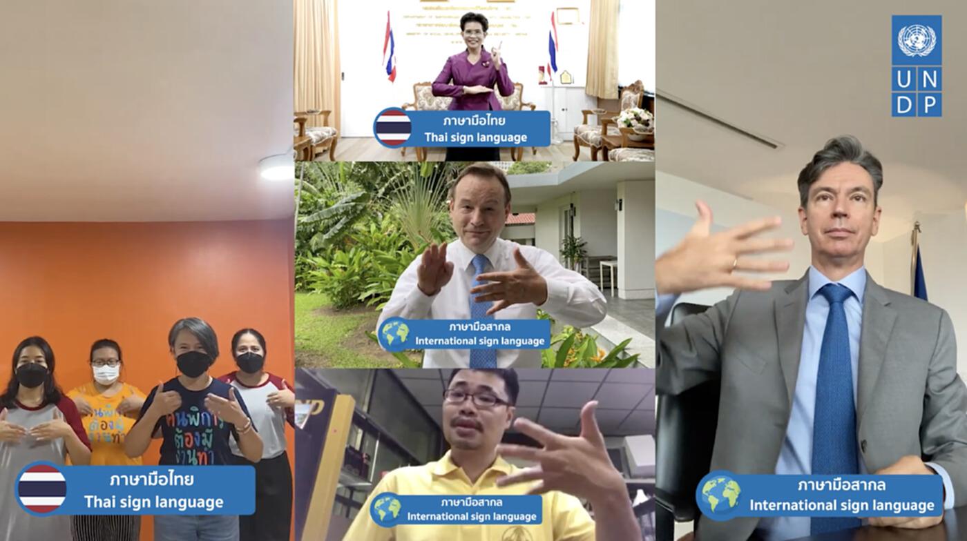 UNDP เผยคลิปรณรงค์วันภาษามือโลก 23 ก.ย.