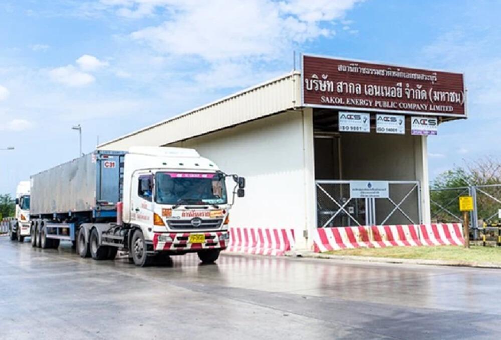 SKE  ตอบรับข้อเสนอ PTT ปิดสถานีก๊าซสระบุรี พร้อมรับค่าตอบแทน 80 ล้านบาท