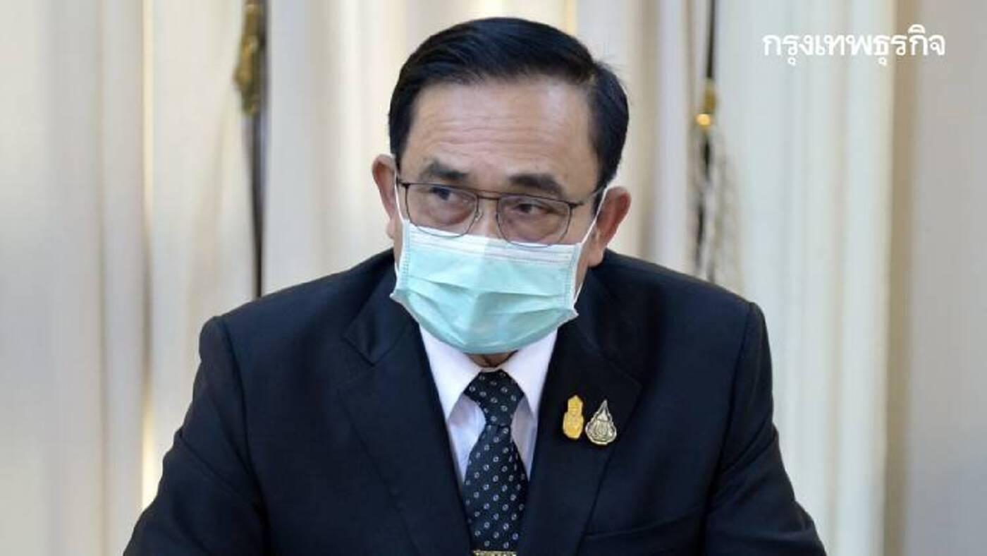 """""""นายกฯ"""" ขอบคุณ คนไทย-เจ้าหน้าที่ ฉีดวัคซีนโควิด-19 วันเดียวทะลุ 1.44 ล้านโดส"""