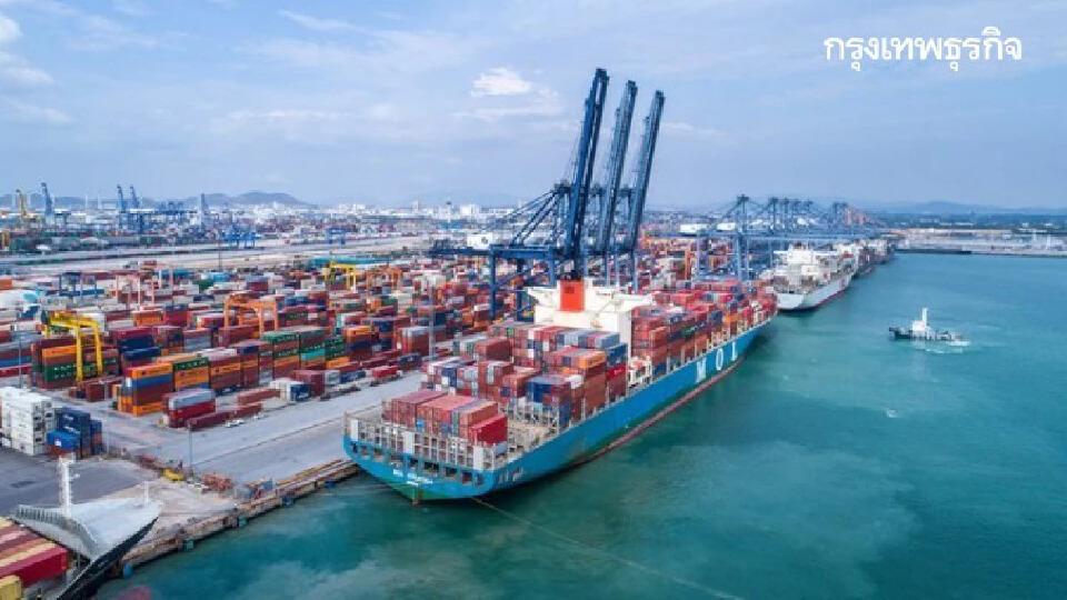 พาณิชย์ เกาะติดจีนสมัครเข้า CPTPP เร่งประเมินผลด้านผลประโยชน์และผลกระทบ