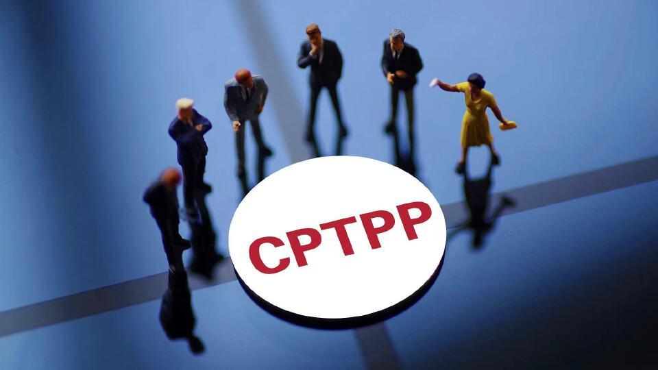 จีนสมัครเข้าร่วมความตกลง CPTPP อย่างเป็นทางการวันนี้