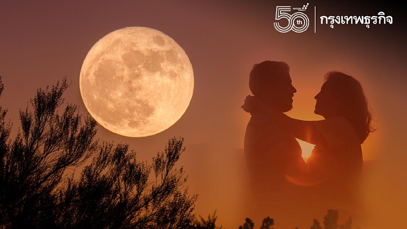 """""""วันไหว้พระจันทร์ 2564"""" เช็ควิธีไหว้ และ 6 สิ่งต้องมี เปิดดวงขุมทรัพย์ รับพรคนอยากมีคู่"""