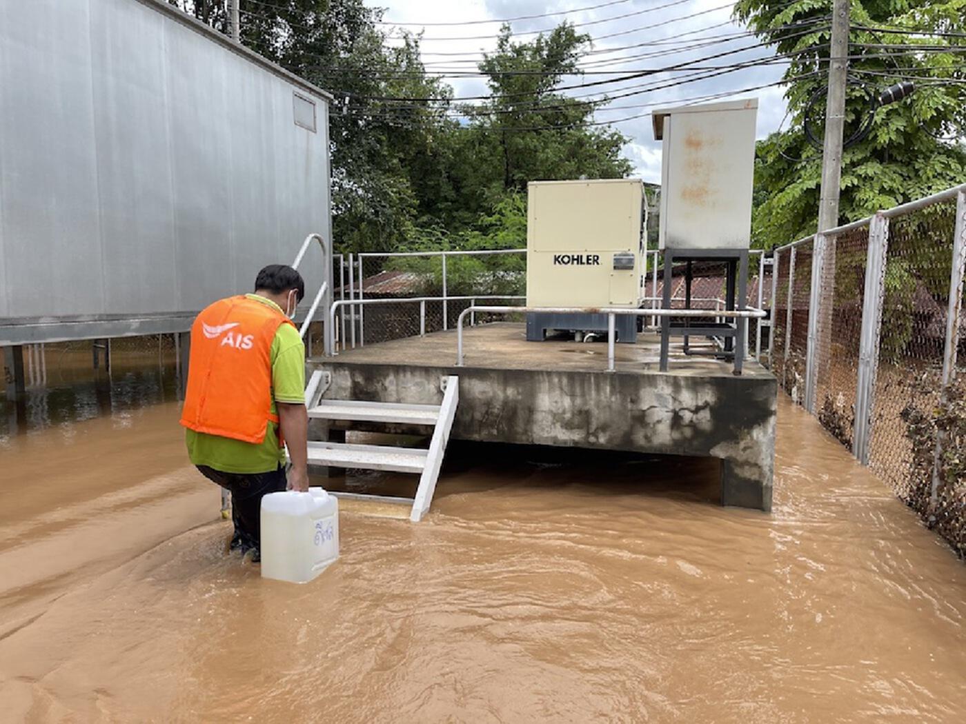 เอไอเอส จัดทีม ดูแลเครือข่ายสื่อสาร พื้นที่น้ำท่วม