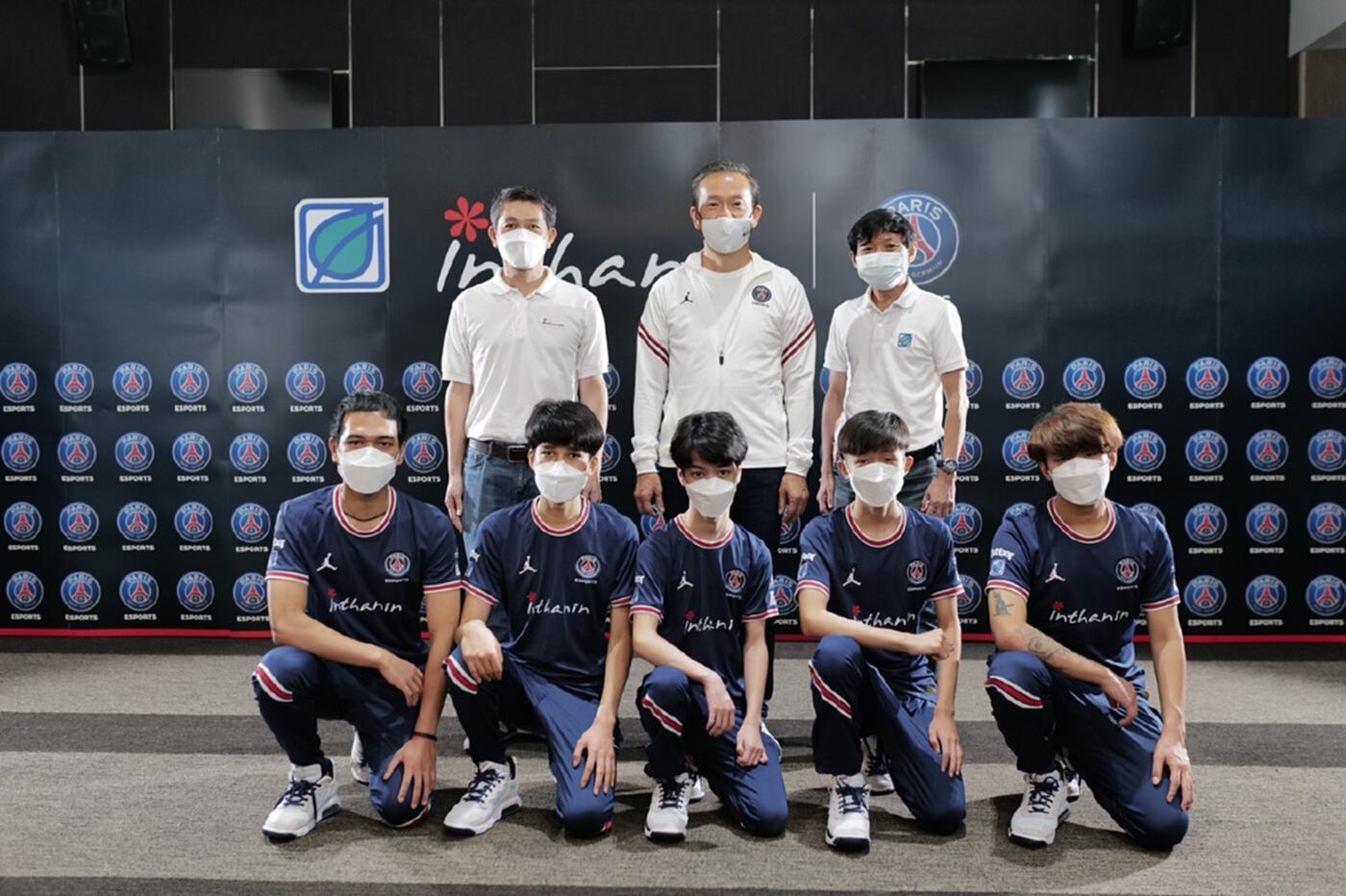 บางจากฯ รุกกีฬา Esports จับมือ PSG Esports ROV Team เป็นรายแรกในไทย