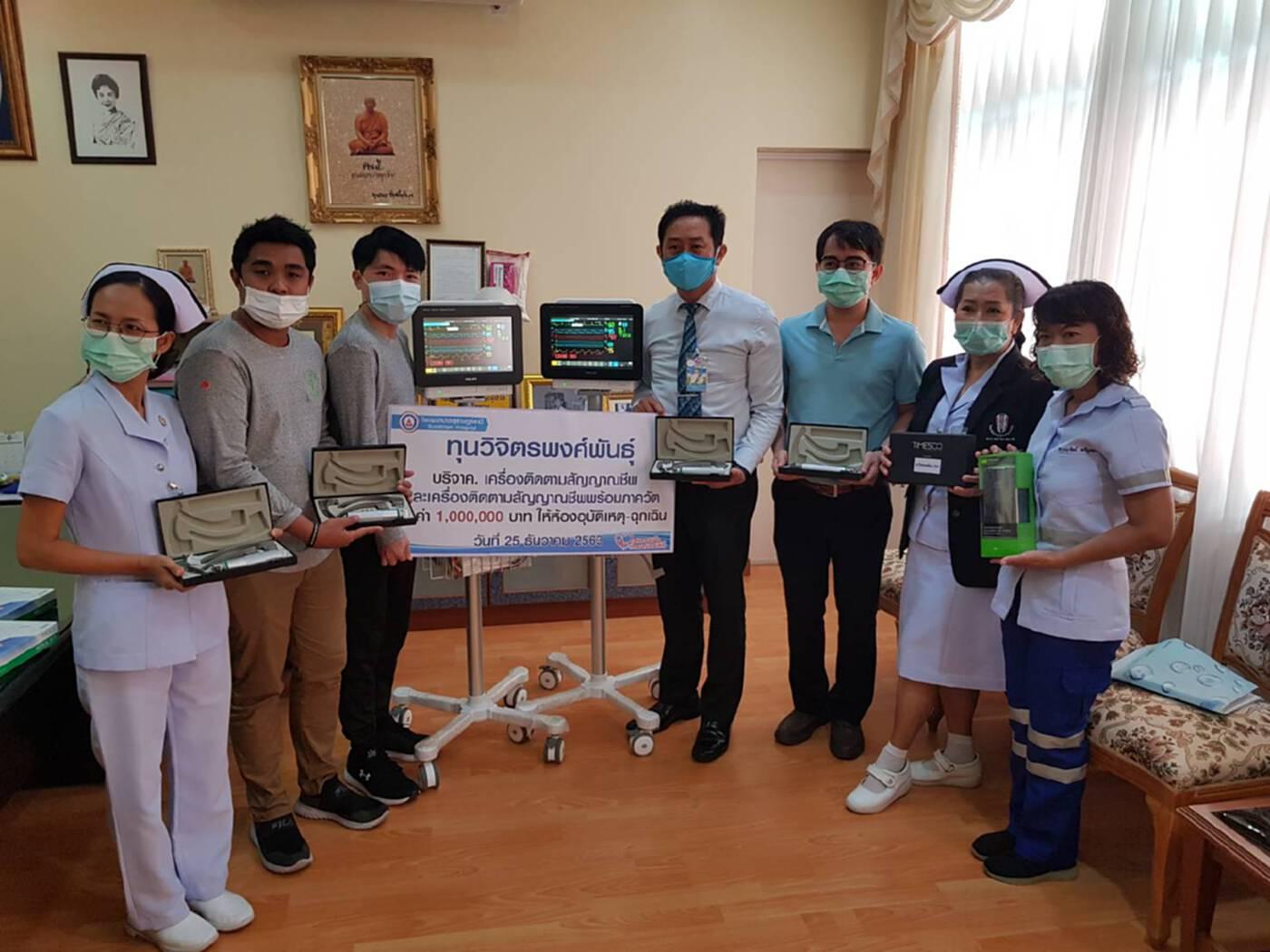 """""""ทุนวิจิตรพงศ์พันธุ์"""" ร่วมสร้างสรรค์และแบ่งปันโอกาสให้สังคมไทย มอบทุนกว่า 56 ล้านบาท"""