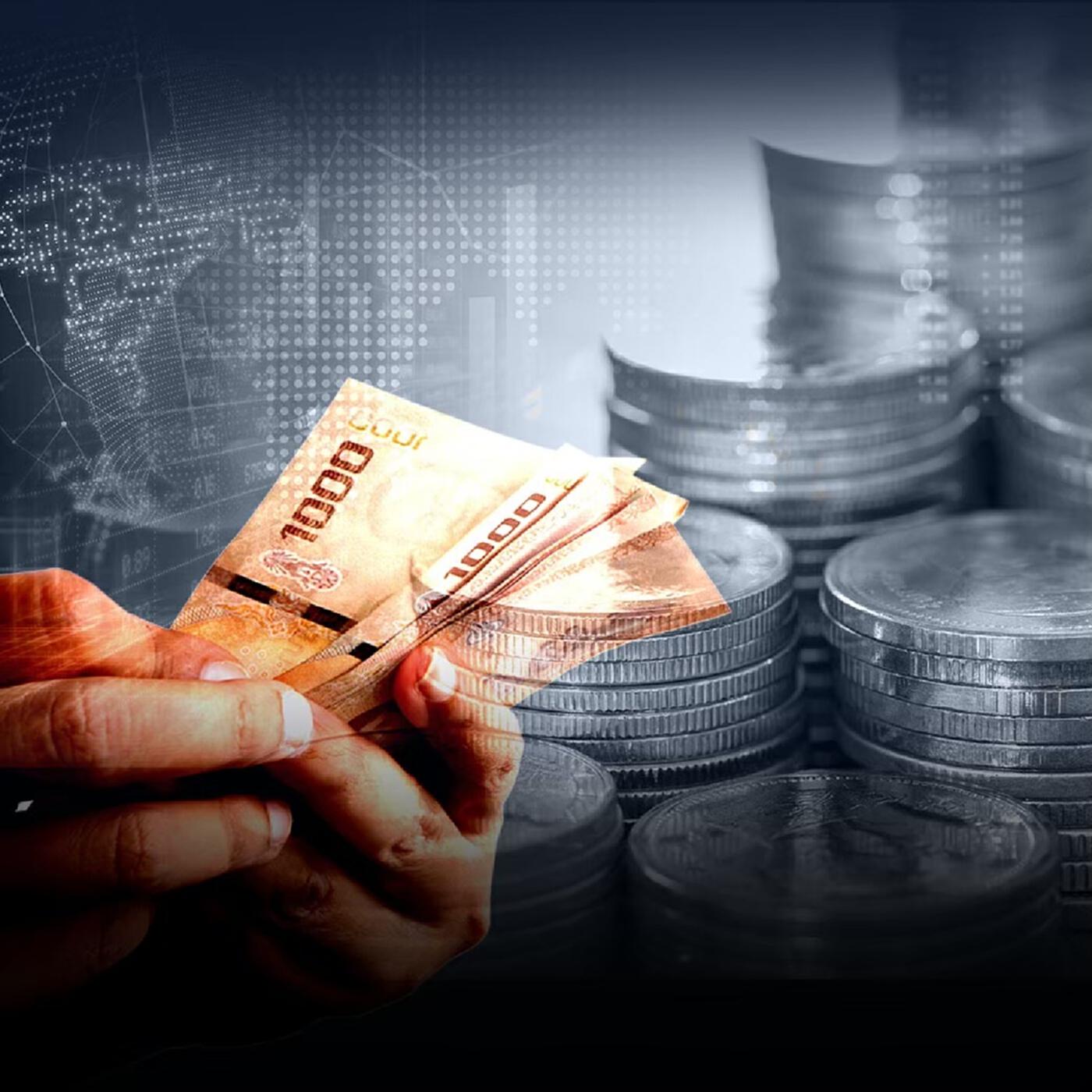 'เงินบาท' วันนี้เปิด'แข็งค่า' ที่33.17 บาทต่อดอลลาร์