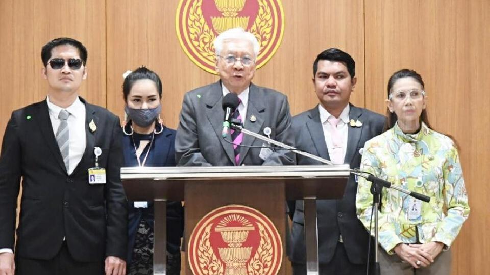 """""""พิเชษฐ"""" เผย ยุบพรรคประชาธรรมไทยแล้ว เตรียมเข้า """"พปชร."""" หลังมีประกาศทางการ"""