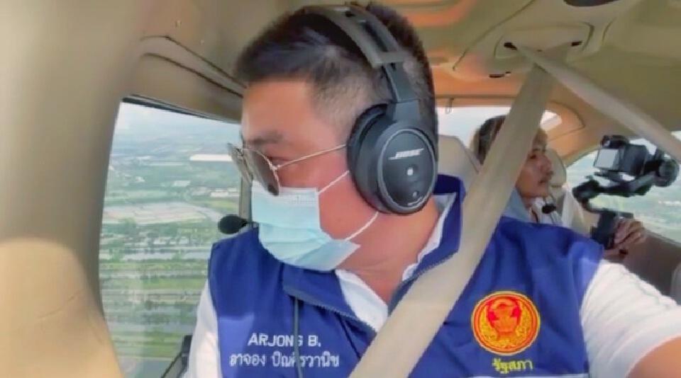 ห่วงชาวสระบุรีผู้ประสบภัยน้ำท่วม สำรวจพื้นที่ทางอากาศ-วางแผนช่วยเหลือ
