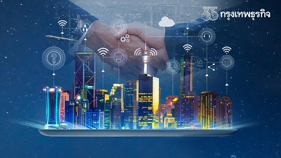 """""""นาสท์ด้า โฮลดิ้ง"""" วีซีรัฐฯยุคใหม่ ร่วมลงทุนธุรกิจเทคโนโลยีขั้นสูง"""