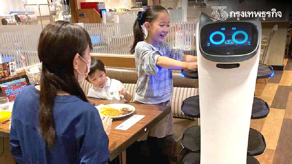 หุ่นยนต์บริกรที่พึ่งของธุรกิจญี่ปุ่น