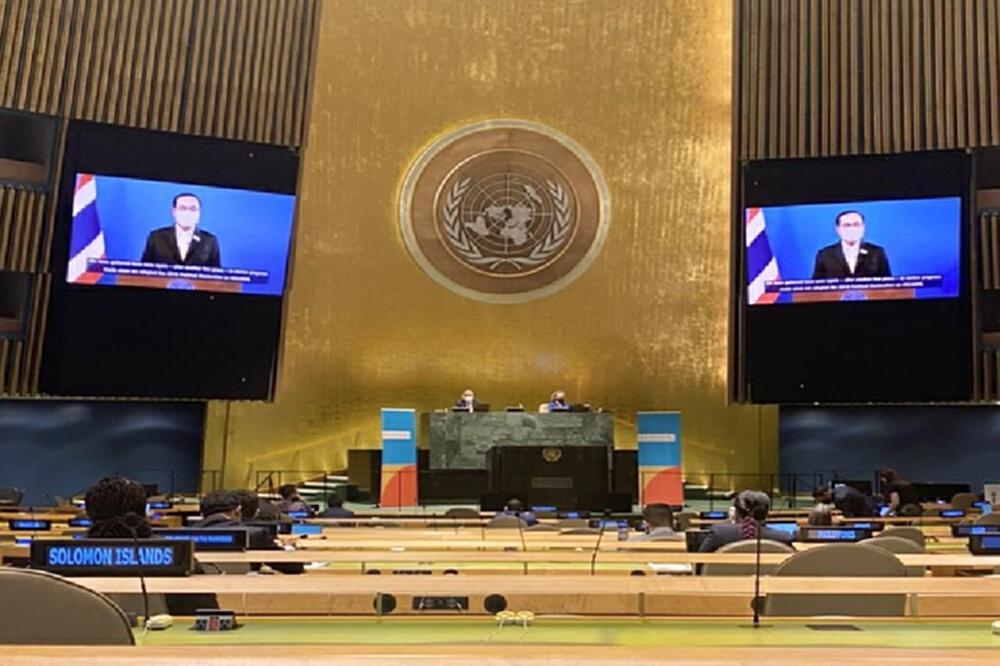 UN Food Systems Summit : เพื่อความมั่นคงทางอาหารโลก