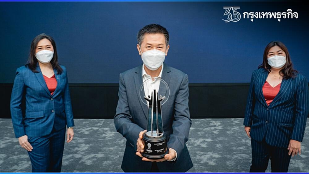 """""""พลัส พร็อพเพอร์ตี้"""" คว้ารางวัล """"Asia Responsible Enterprise Awards 2021"""" ตอกย้ำแนวคิด """"พนักงานคือเบื้องหลังความสำเร็จ"""""""