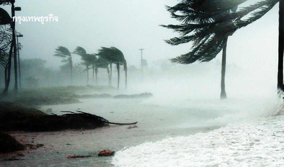 """""""กรมอุตุนิยมวิทยา"""" เตือน 27 ต.ค.-1 พ.ย.นี้ ระวังอันตรายจากฝนตกหนัก-ฝนตกสะสม"""