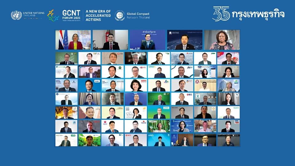 'GCNT-UN' รวมพลังสมาชิกประกาศเจตนารมณ์ 'สู้วิกฤติโลกร้อน' ตั้งเป้า Net Zero ภายในปี 2050