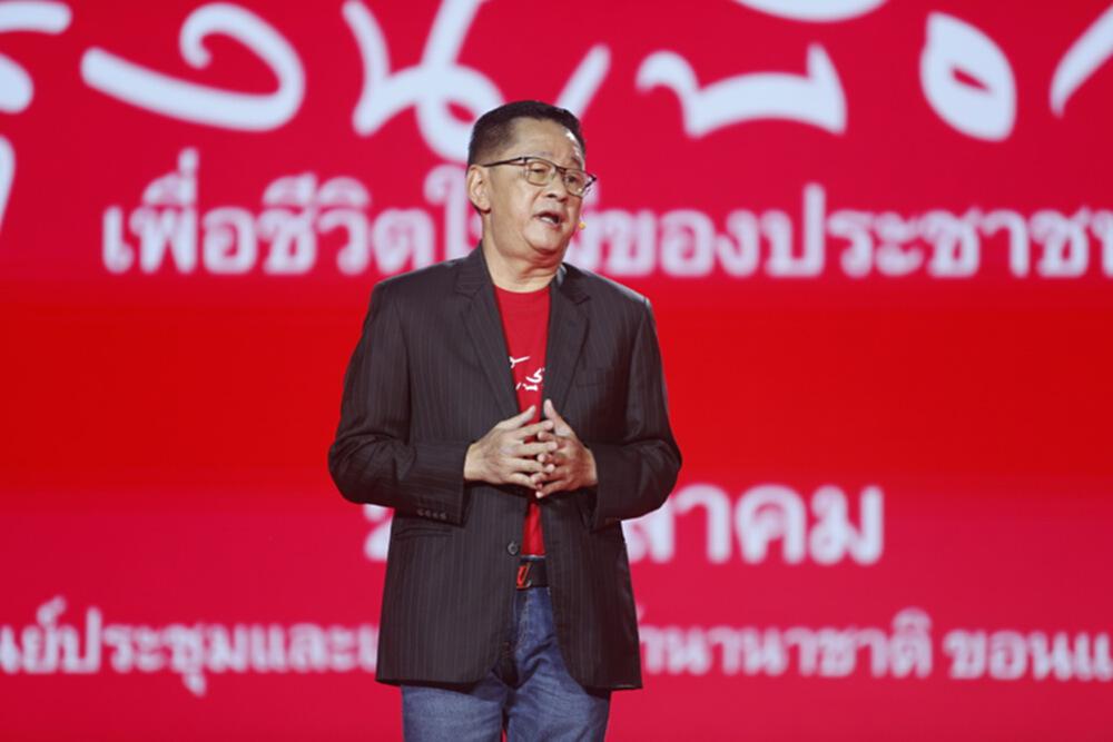 """""""ประเสริฐ"""" ลั่น """"เพื่อไทย"""" ไม่มีการเมืองเก่า-ใหม่ คืนประชาธิปไตยให้ ปชช."""
