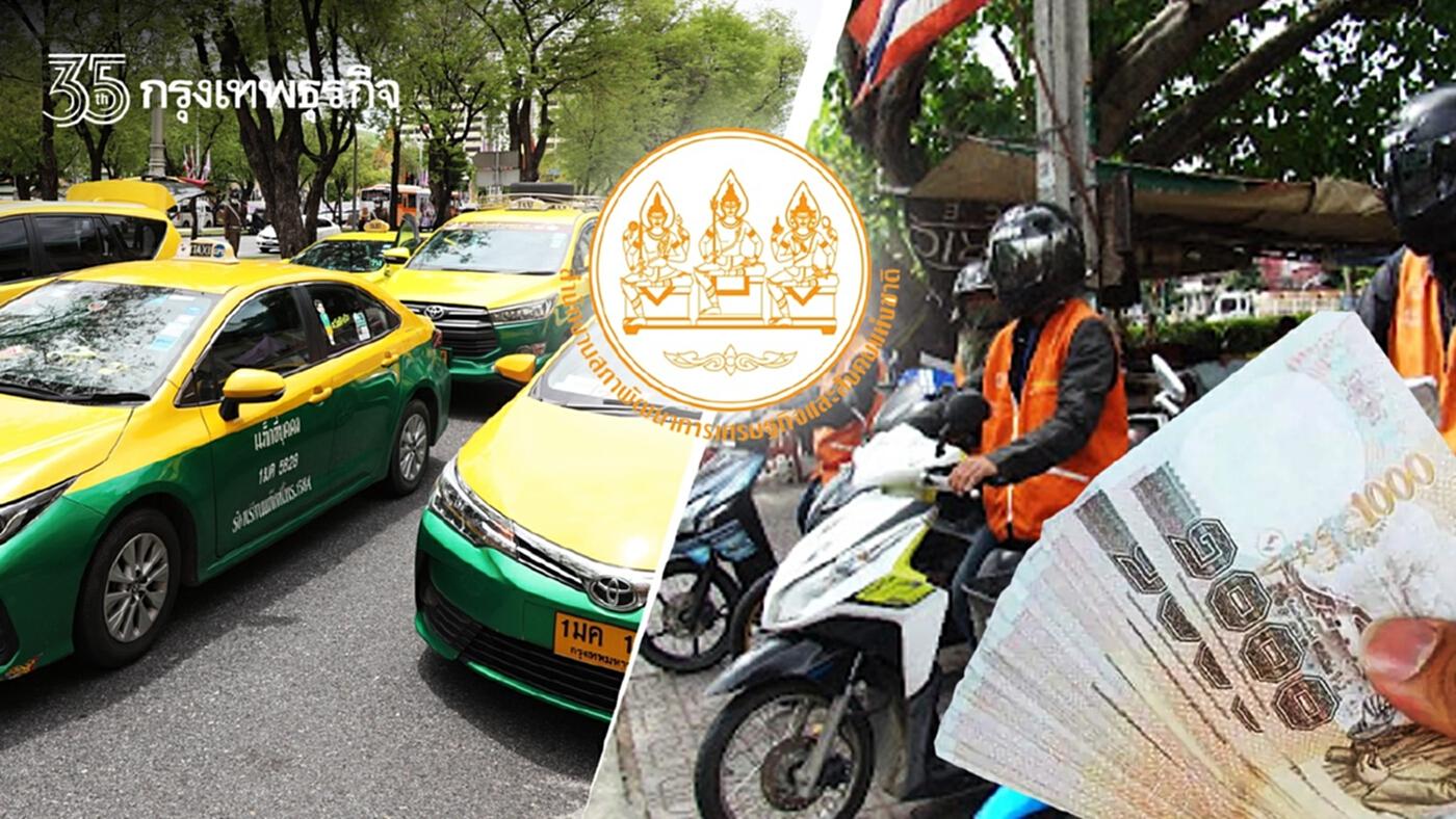 เปิดแฟ้ม ครม. 12 ต.ค. ถกเปิดประเทศ เคาะช่วยเหลือแท็กซี่ - มอเตอร์ไซค์รับจ้าง