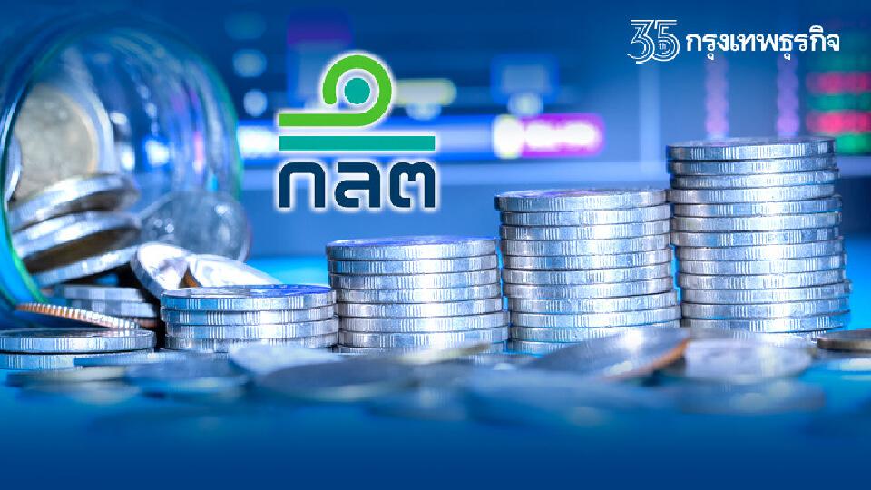 ก.ล.ต.ชี้ตลาดทุนไทยแข็งแกร่ง 9 เดือนแรก ยอดระดมทุนทะลุ 1 แสนล้าน