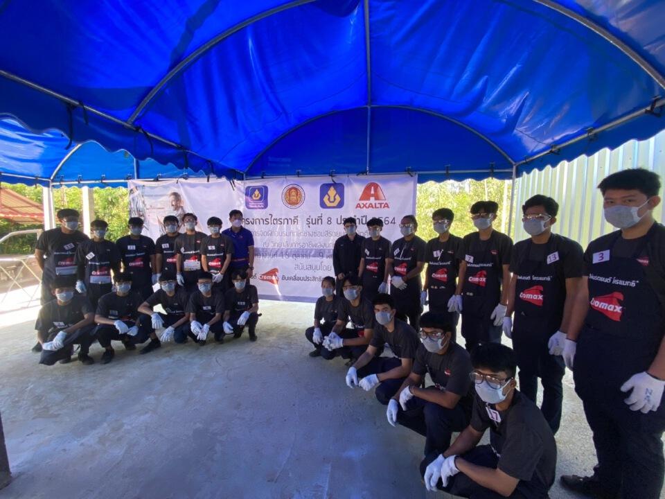 แอ็กซอลตา โค้ทติ้ง ซิสเต็มส์ (ประเทศไทย) จัดอบรมโครงการไตรภาคี รุ่นที่ 8 ประจำปี 2564