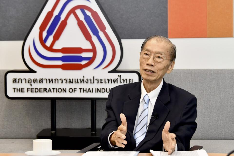 """""""จีน"""" สั่งปิดโรงถลุงแมกนีเซียม หวั่นกระทบยานยนต์ทั่วโลก ปีนี้ไทยยังรอด"""