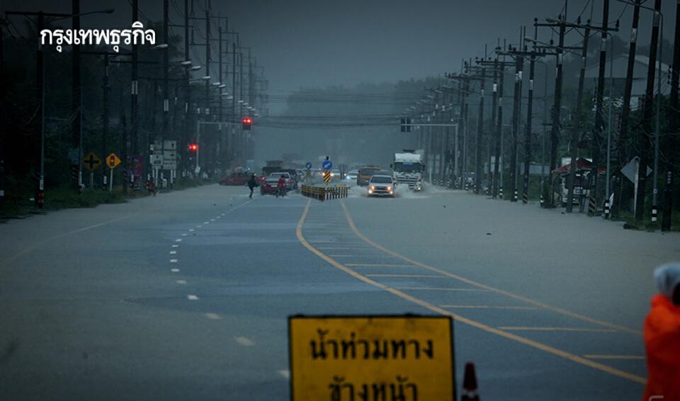 พยากรณ์อากาศวันนี้ ประเทศไทยมีฝนตกหนักถึงหนักมากบางแห่ง