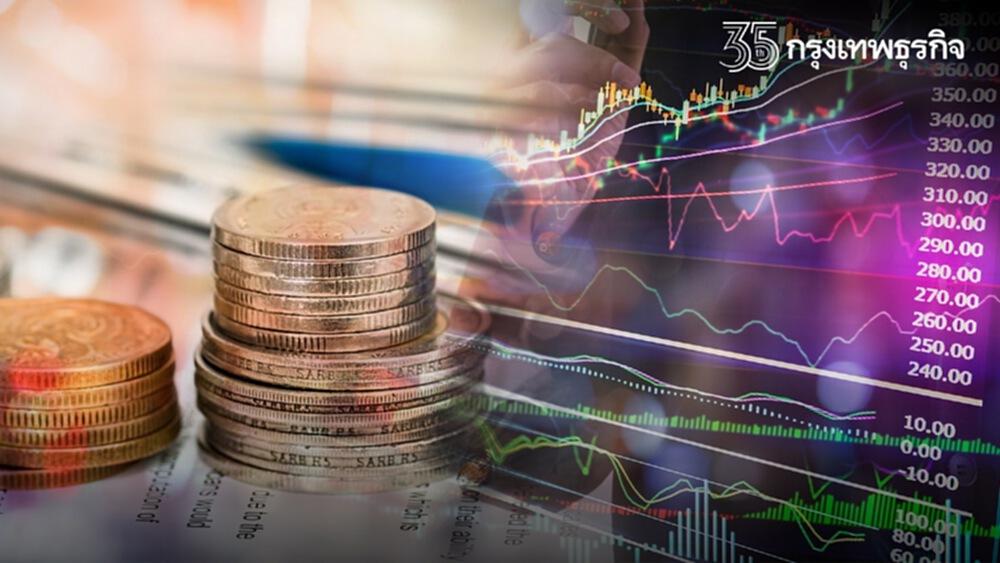 เปิดมุมมอง กูรูเศรษฐกิจ ส่องทิศทาง 'ค่าเงินบาท'สิ้นปีนี้